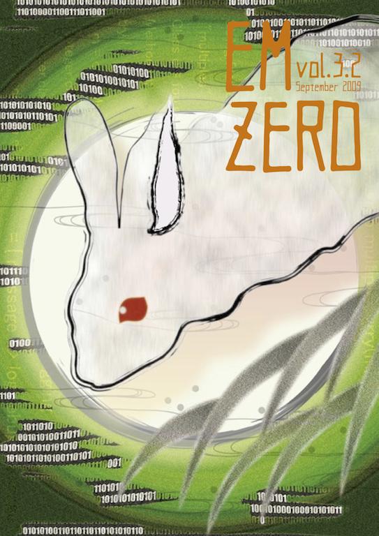 EM-ZERO-06-Vol.3.2