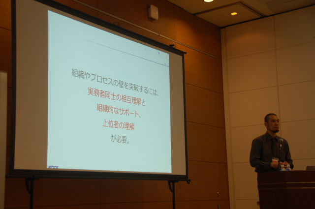 Agile Japan 2014 B-1