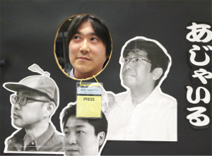 Agile Japan 公認レポーター カンケ