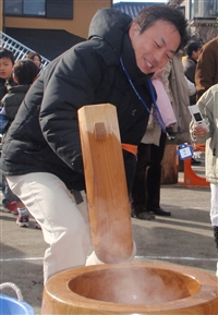 Kohtaro Shibata